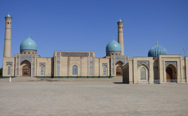 Het verbazingwekkende Khast Imam Plein