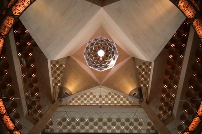 fantastische architectuur in Doha