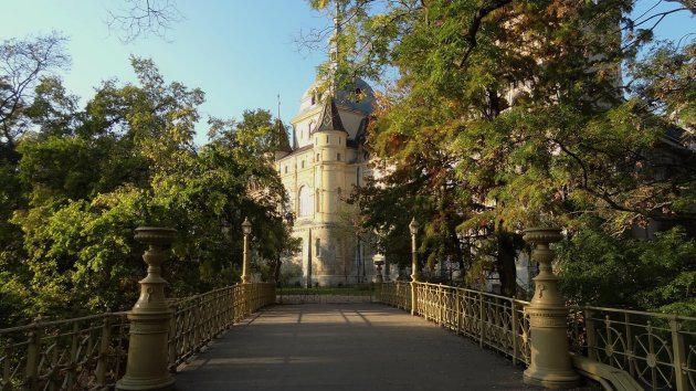 Városliget of stadspark