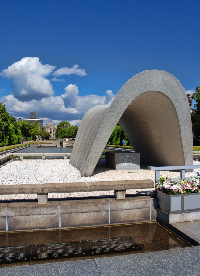 Vredesmonument Hiroshima
