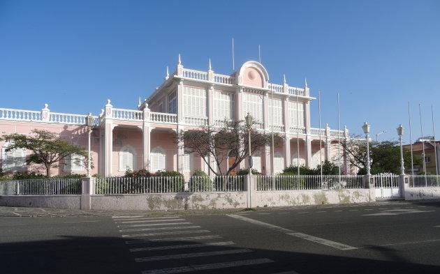 Palácio do Povo