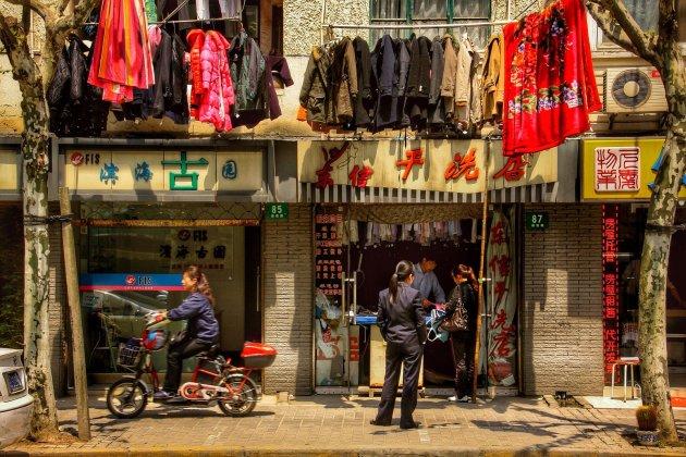Shanghai Washing Machinery Manufacturing