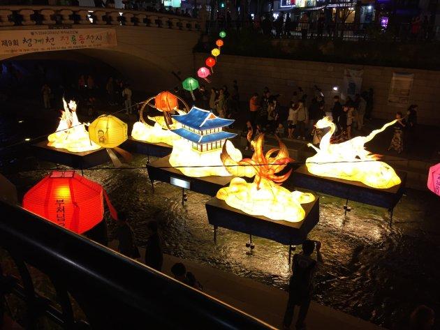 Seoul lantarn festival