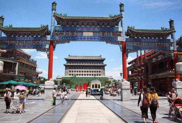 een middagje Qianmen Street (Dashilan)