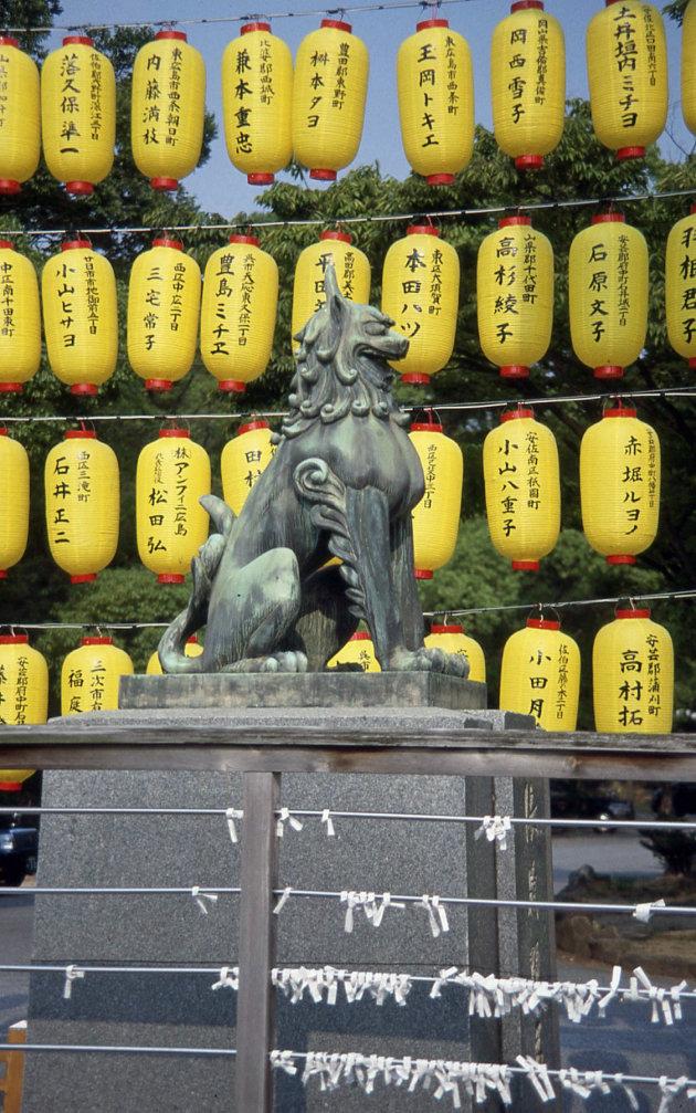 Tempelbeeld in Hiroshima