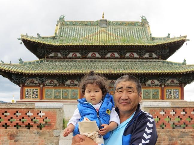 Mongoolse toeristen
