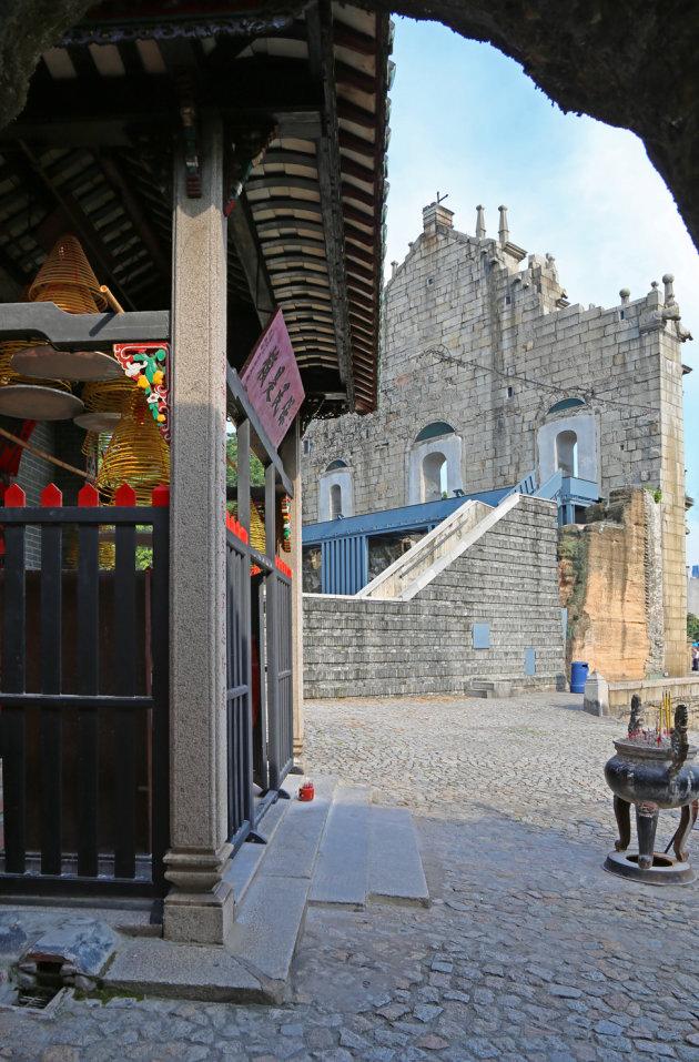 Na Tcha tempel en gevel São Paulo-kerk Macau