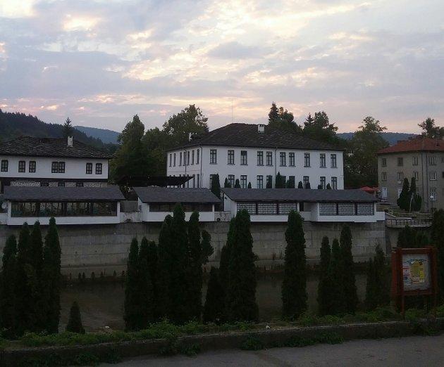 Museum voor volkskunst, Troyan Bulgarije