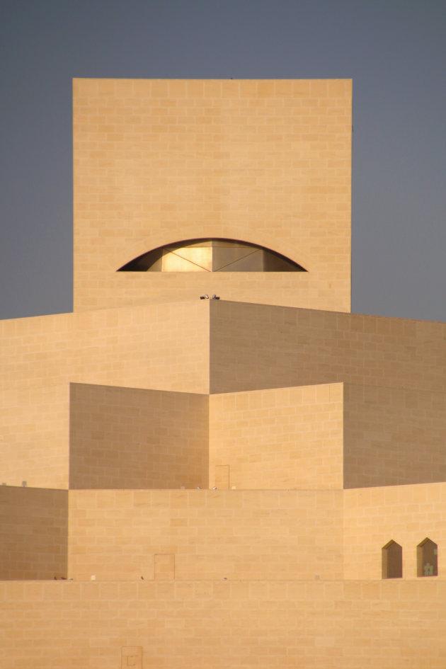 Bijzondere architectuur in Doha