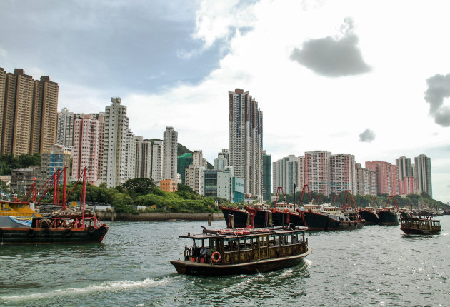De Star Ferry