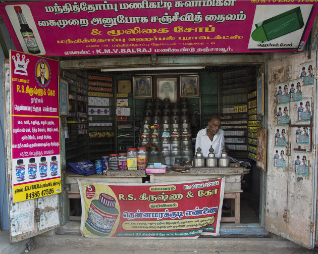 The streets of Thanjavur III