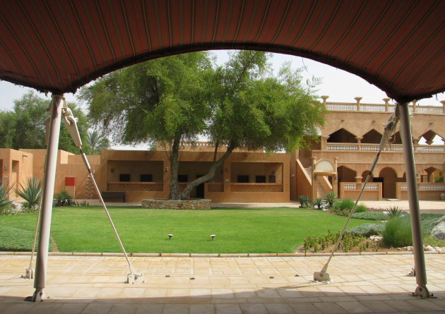Al Ain Palace Museum