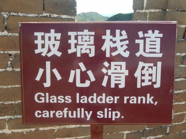 Chinees Engels