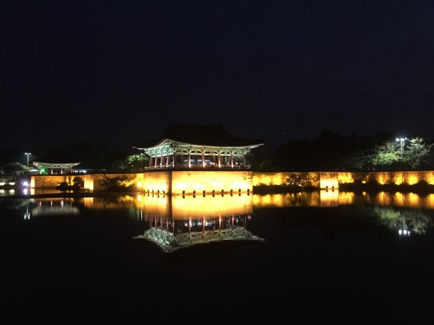 Donggung Palace by night