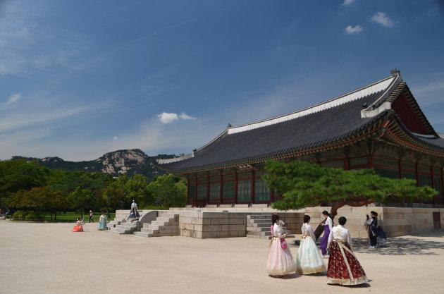 Palace of Shining Happiness!