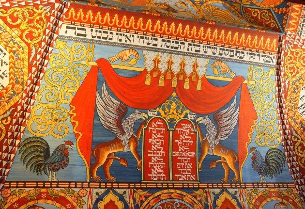 Detail van de Synagoge