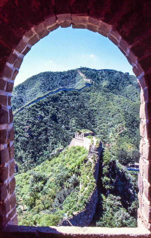 Chinese muur @ Huanghua