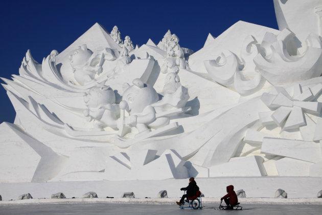 Harbin snow world