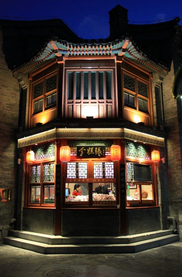 Beijing take-away