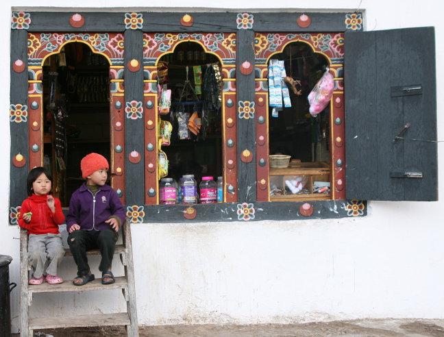 Bhutanees winkeltje
