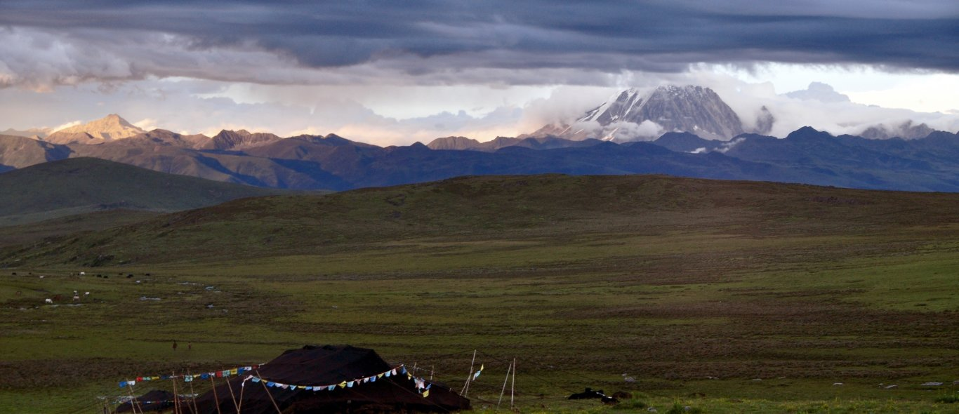 Sichuan image