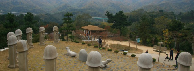 Gangwon-do foto
