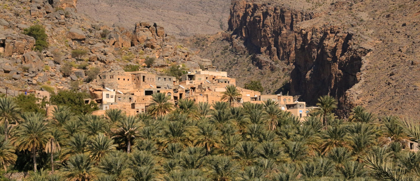 Jebel Shams image