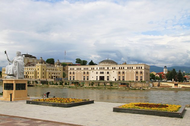 Intro foto Skopje