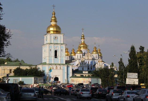Intro foto Kiev