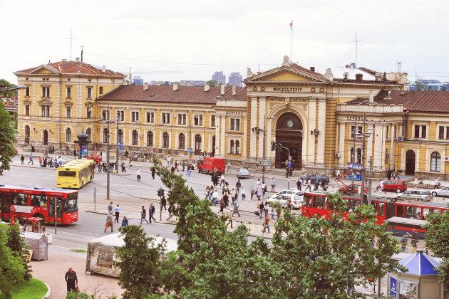 Intro foto Belgrado