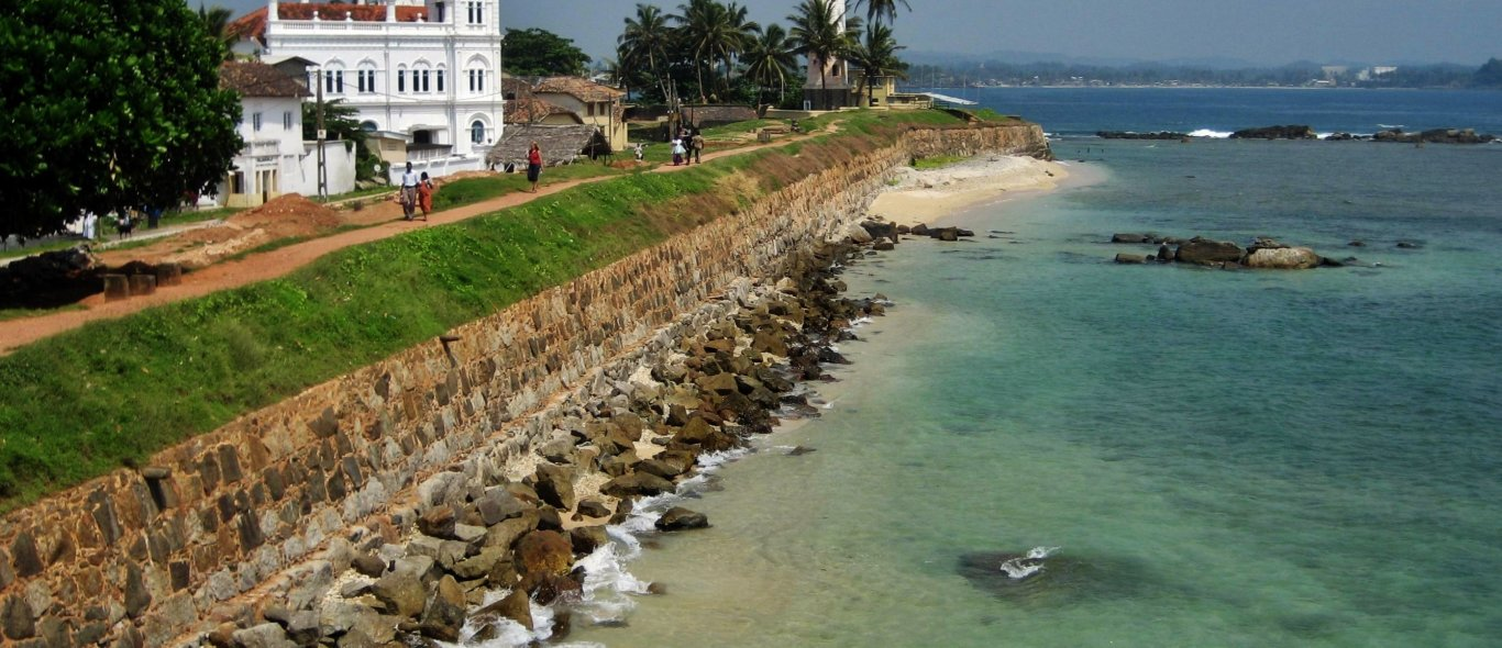 Galle image