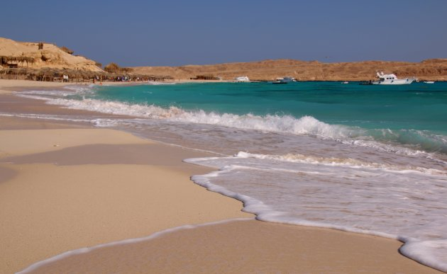 Intro foto Hurghada