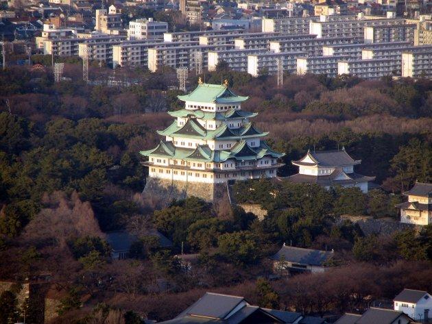 Intro foto Nagoya