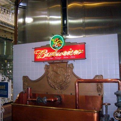 Voorvertoning Binnenin de brouwerij