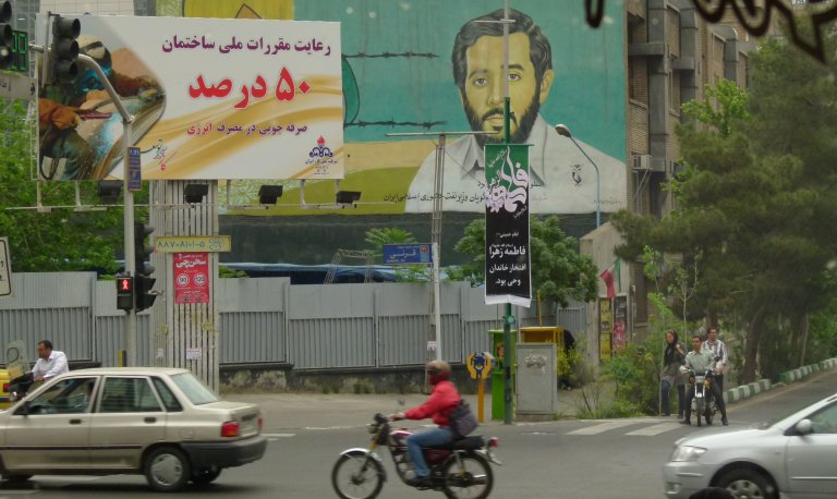 Affiches in omgeving Taleqani Ave