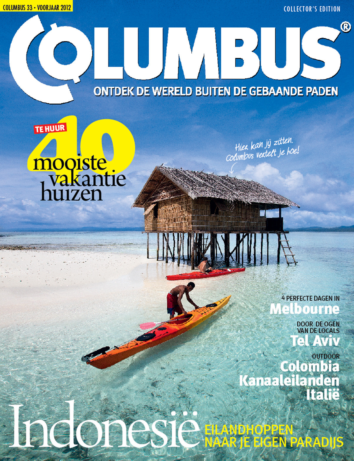 Columbus Travel magazine cover 33