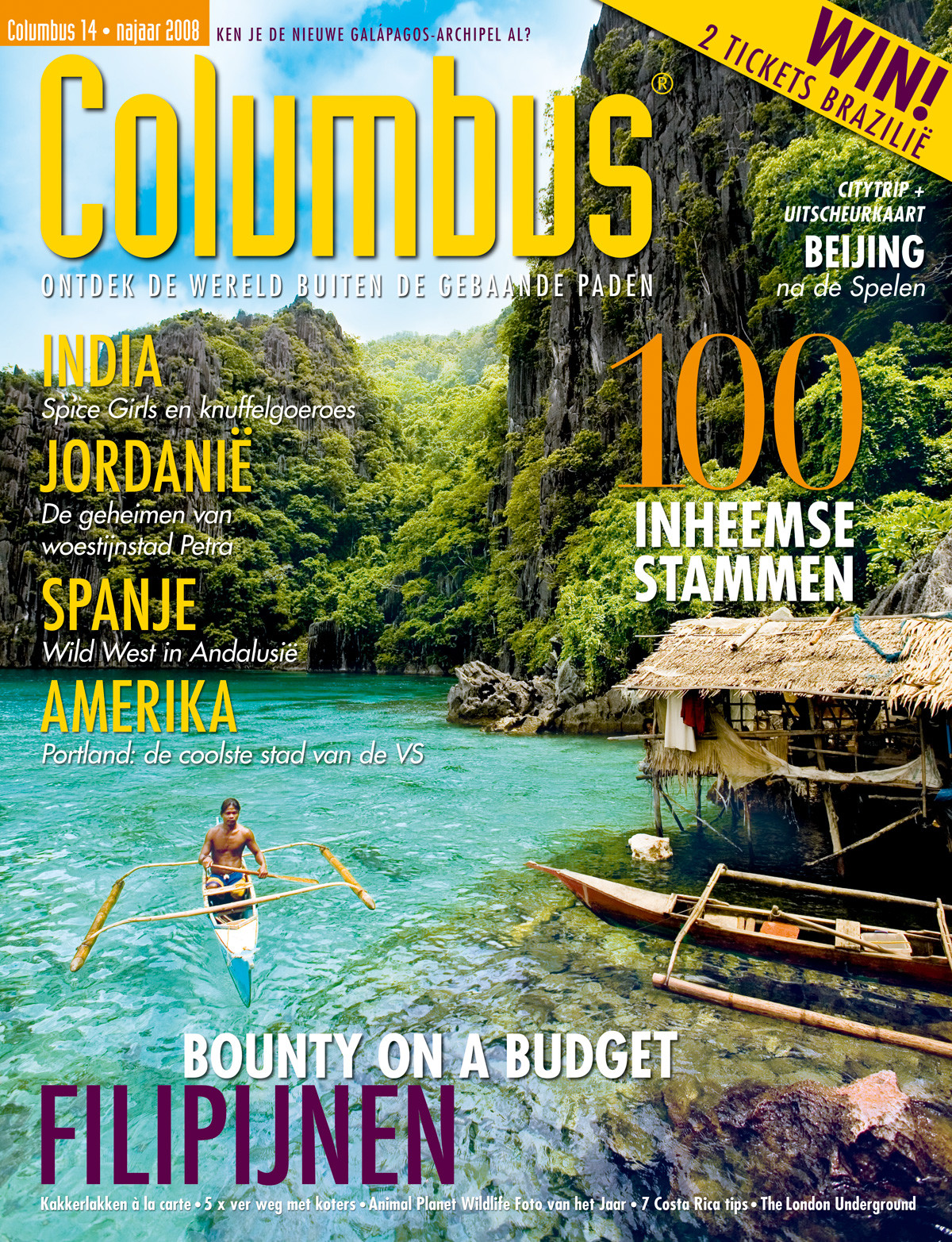 Columbus Travel magazine cover 14
