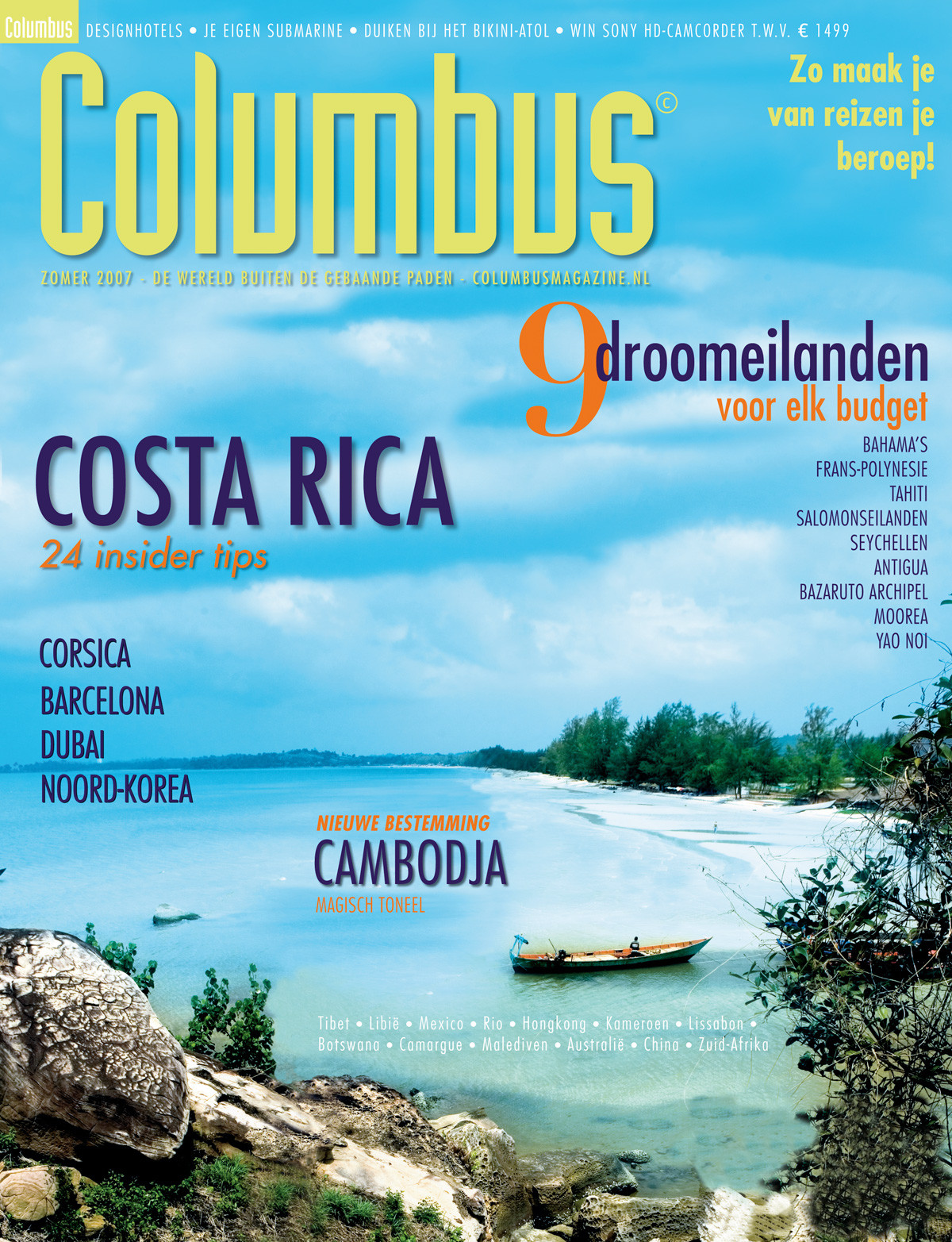 Columbus Travel magazine cover 09