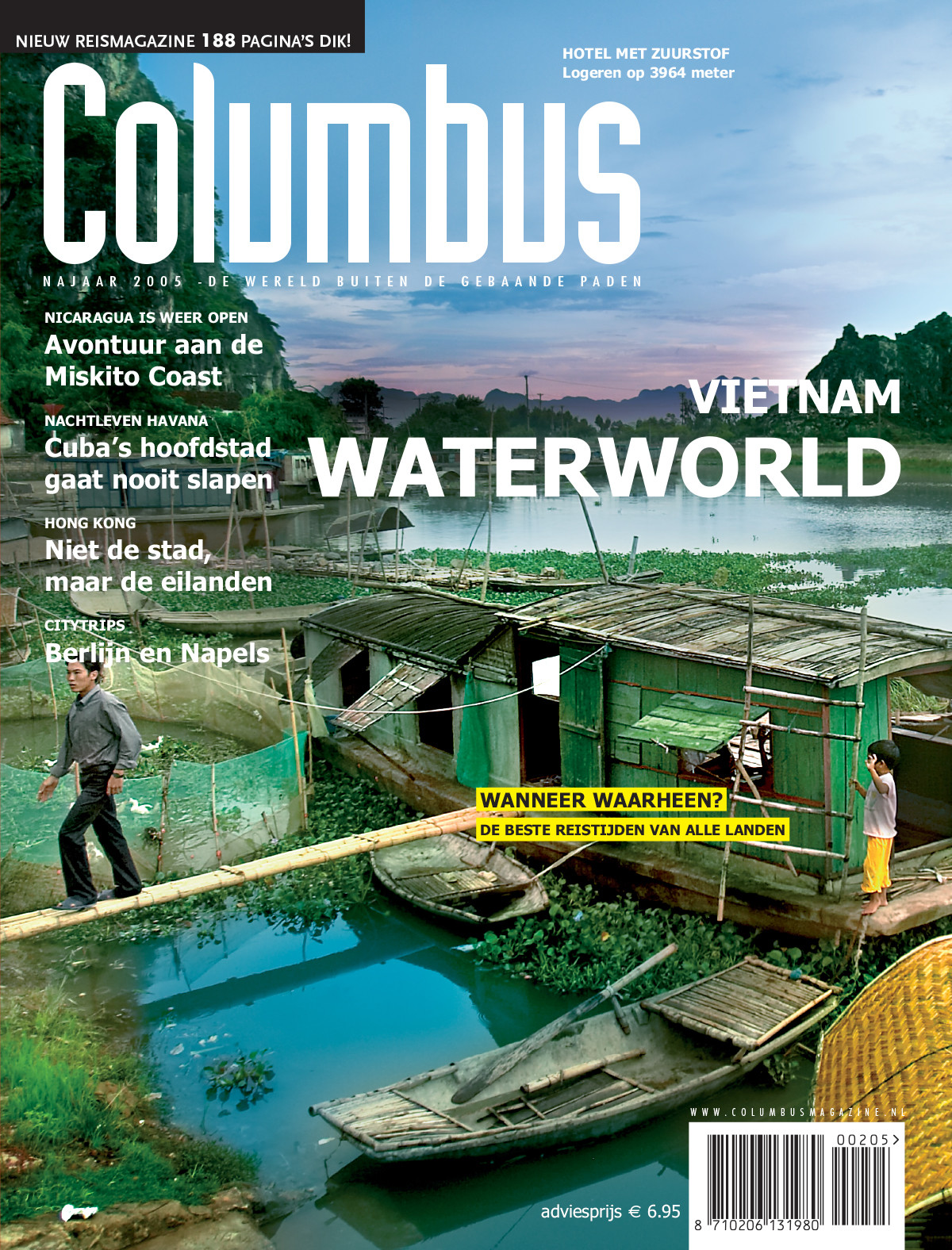 Columbus Travel magazine cover 02