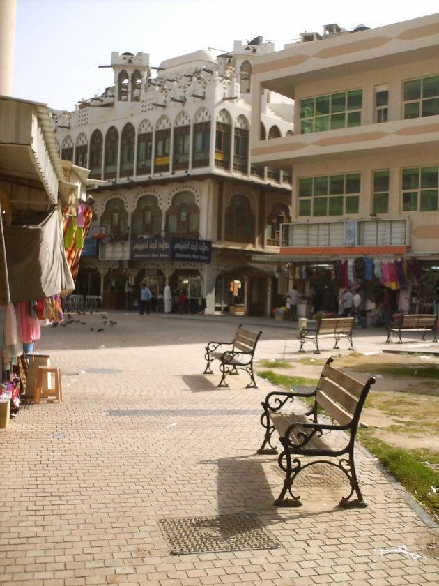 In het centrum van de stad