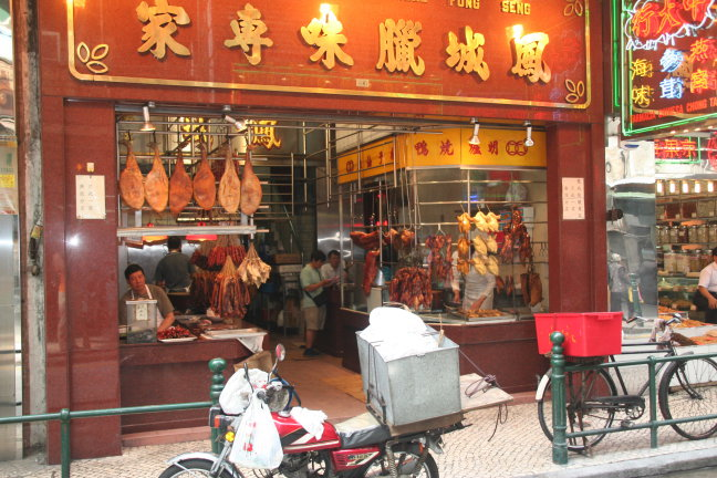 Macau Butcher