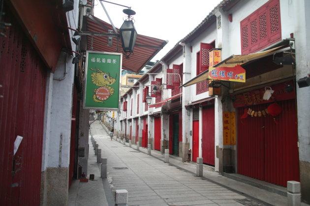 Macau workerhouses