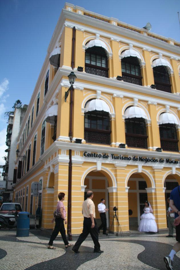 Macau centre