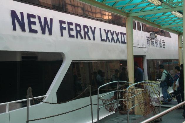Macua Ferry