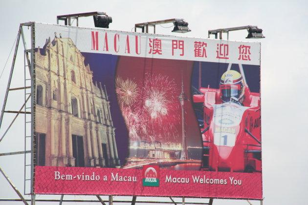 Formula 1 billboard