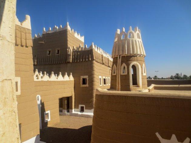 Emara Palace