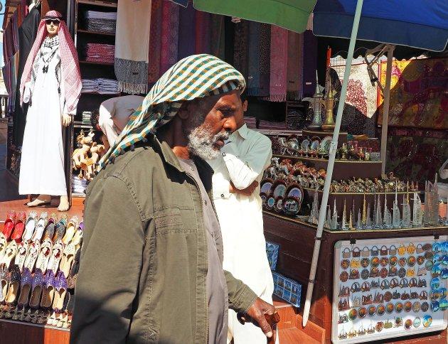 Oud Dubai