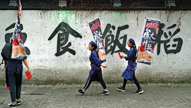 Tuinen en grachten in Suzhou