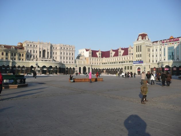 Stadsplein Harbin