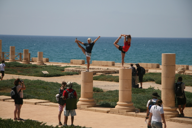 Caesarea toeristenlol